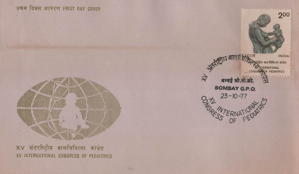 India Fdc 1977 International Congress On Pediatrics Surgery