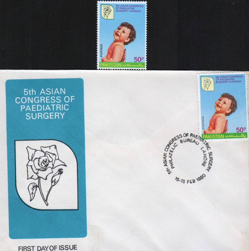 Pakistan Fdc 1980 & Stamp International Congress On Pediatric