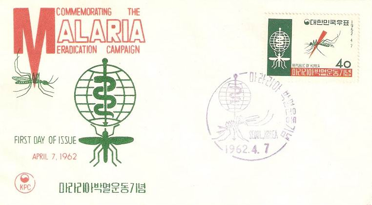 Korea Fdc 1962 S/Sheet & Mint Stamp Fight Against Malaria