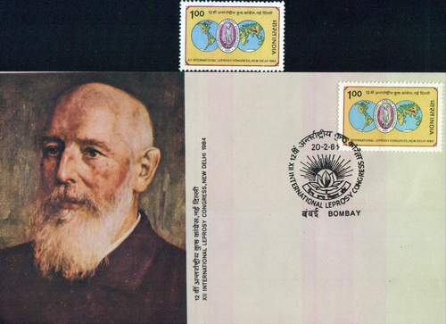 India Fdc 1984 & Stamp Leprosy Congress Dr Hansen