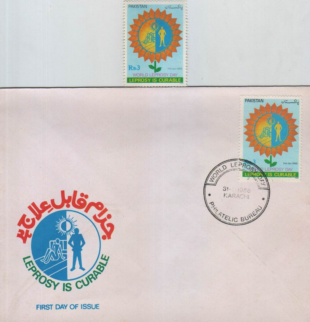Pakistan Fdc 1988 & Stamp World Leprosy Day