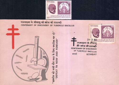 India Fdc 1982 & Stamp Centenary Of Discovery Of TB