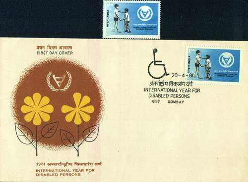 India Fdc 1981 & Stamp International Year Of Disabled