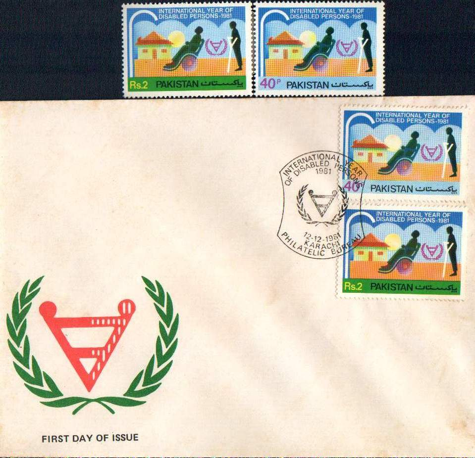 Pakistan Fdc 1981 & Stamp International Year Of Disabled