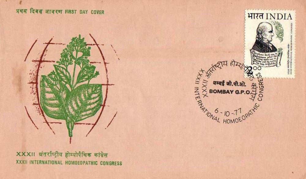 India Fdc 1977 International Homeopathic Congress