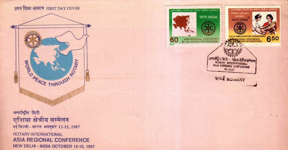 India Fdc 1987 World Peace Through Rotary