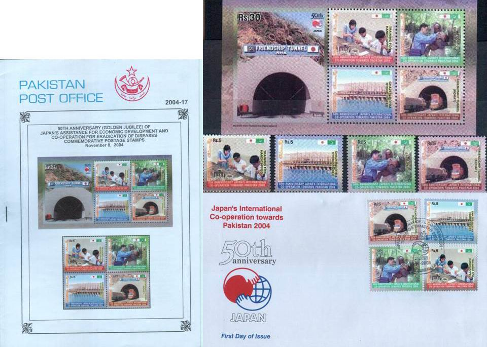 Pakistan Fdc 2004 & Stamp Pak Japan Polio Handicapped