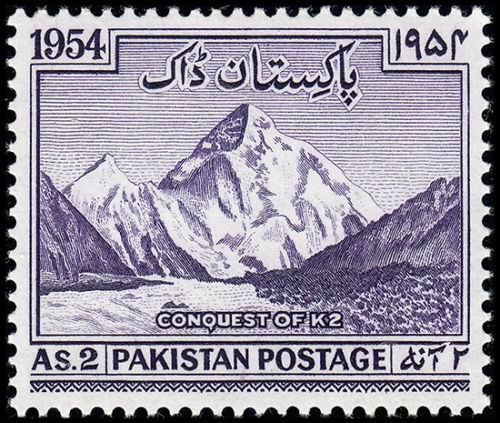 Pakistan 1954 Stamps Conquest Of K2 MNH