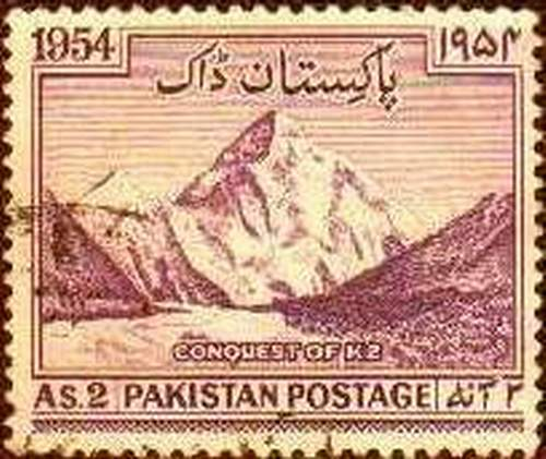 Pakistan 1954 Stamps Conquest Of K2 USED