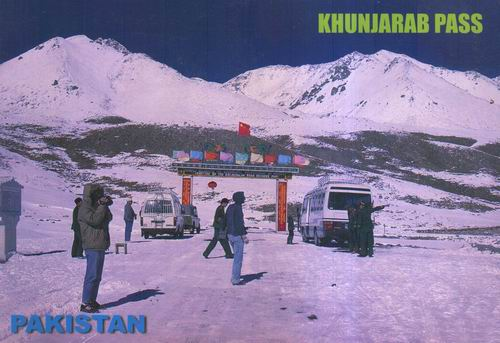 Pakistan Beautiful Postcard Kanjutsar Paas 7760M Hisper Nager