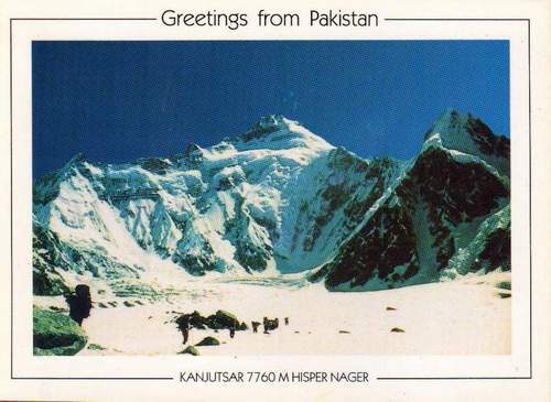 Pakistan Beautiful Postcard Kanjutsar 7760M Hisper Nager