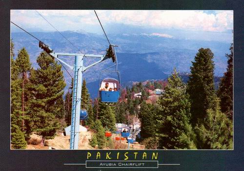 Pakistan Beautiful Postcard Ayubia Chairlift