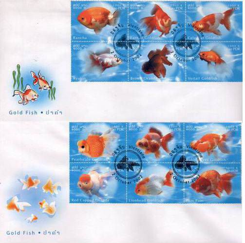 Laos Fdc 2002 Aquarium Goldfishes
