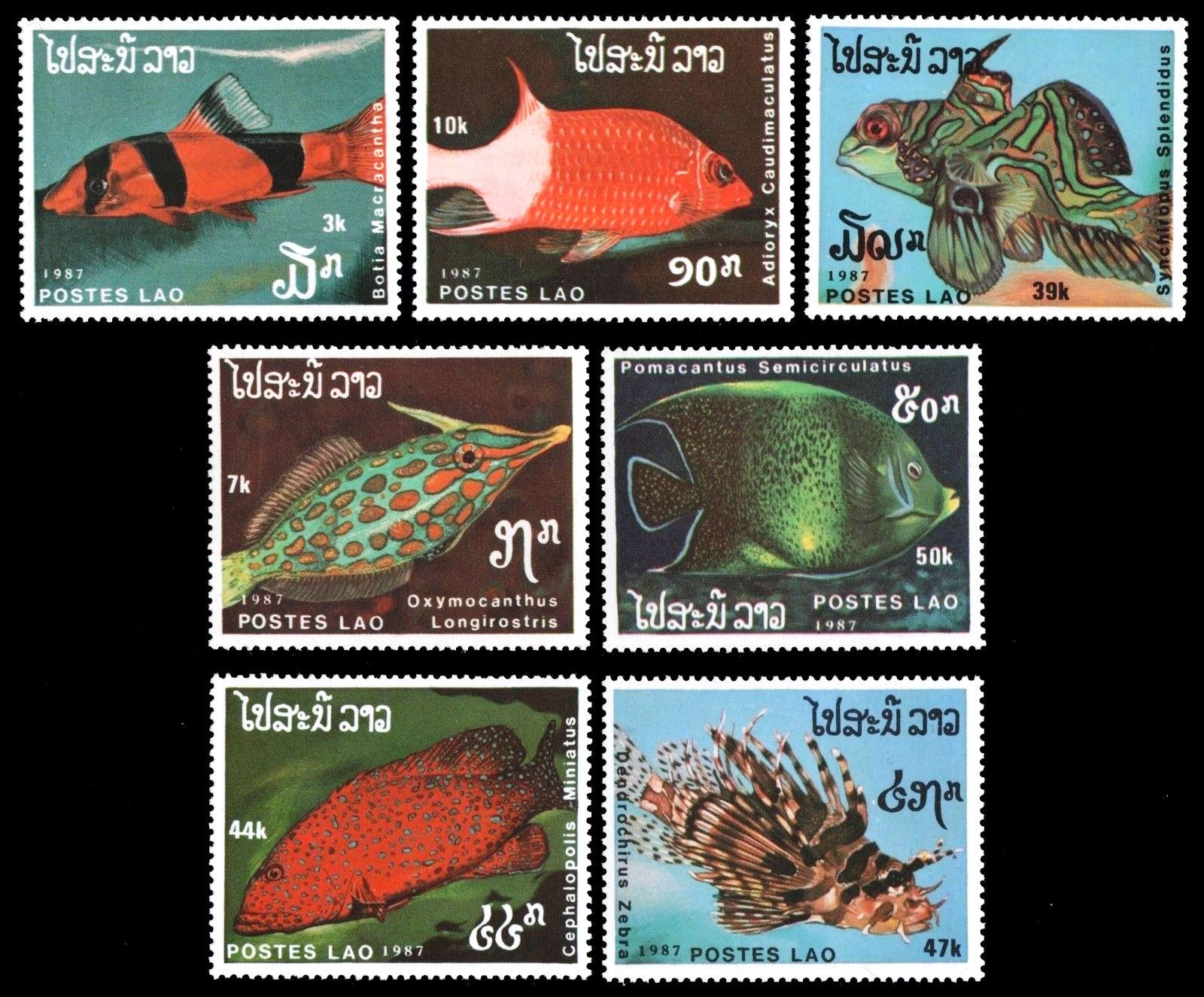 Laos 1987 Stamps Marine Life Fishes