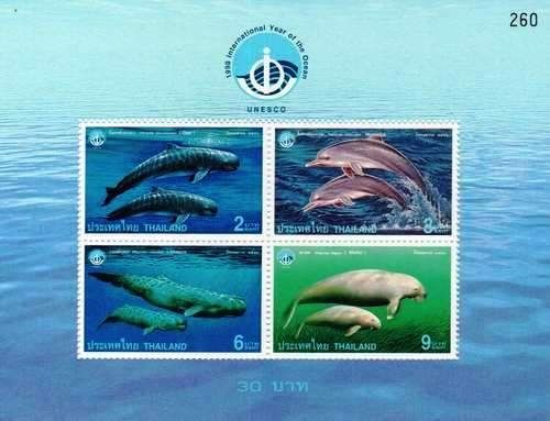 Thailand 1998 S?sheet International Year of the Ocean Dolphins