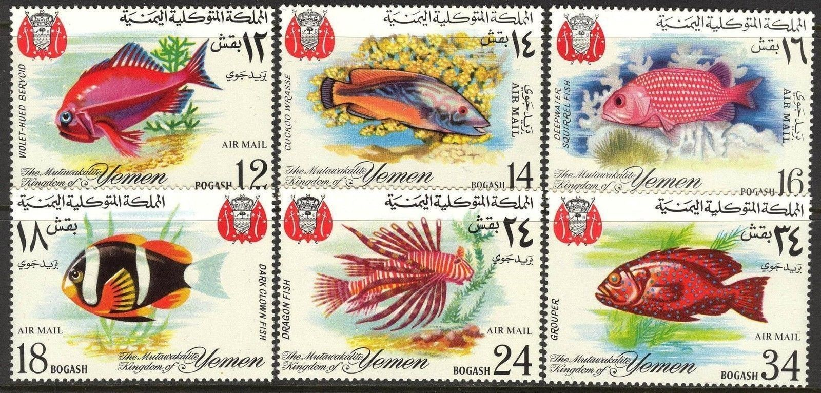 Yemen Kingdom 1967 Stamps Marine Life Exotic Fishes MNH