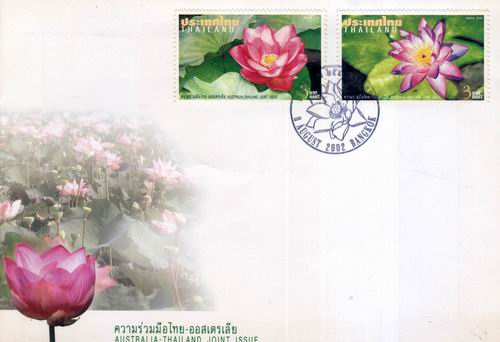 Thailand 2002 Fdc Orchids