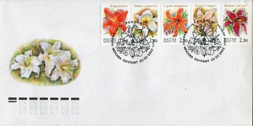 Russia CCCP 2002 Fdc Orchids