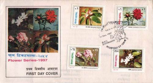 Nepal 1997 Fdc Flower Series