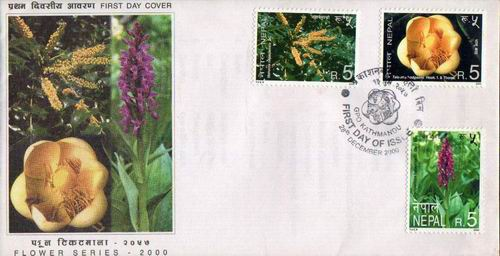 Nepal 2000 Fdc Flower Series