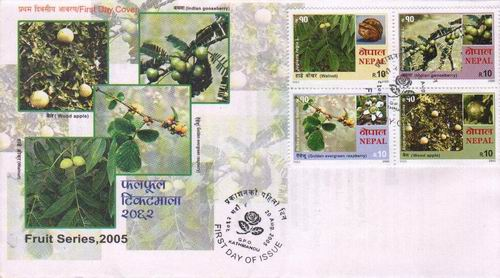 Nepal 2005 Fdc Fruit Series