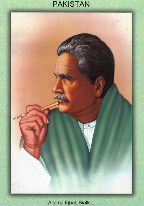 Pakistan Beautiful Postcard Allama Iqbal