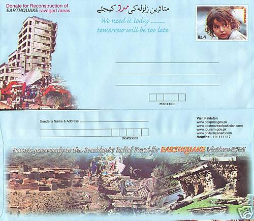 Pakistan Aerogramme Help Earthquake Victims