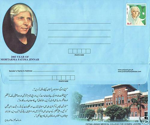 Pakistan Aerogramme Fatima Jinnah With Her Message