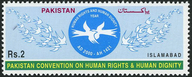 Pakistan Stamps 2000 Convention on Human Rights