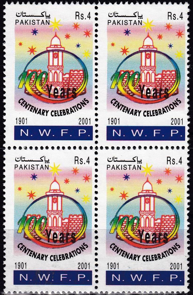 Pakistan Stamps 2003 North West Frontier Province