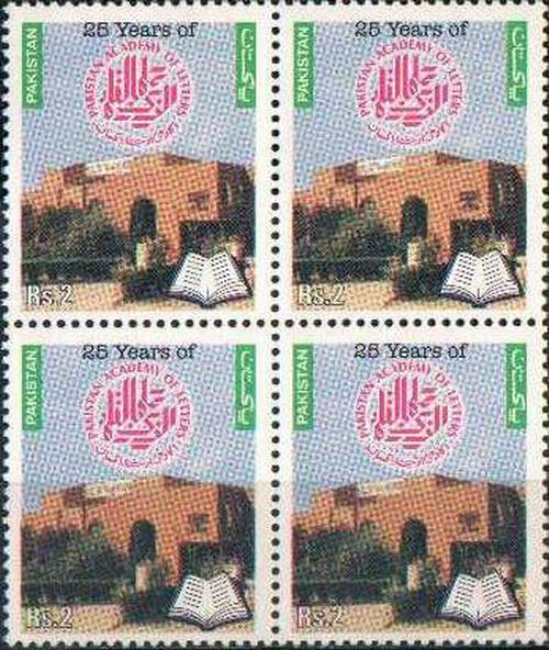 Pakistan Stamps 2003 Pakistan Academy of Letters