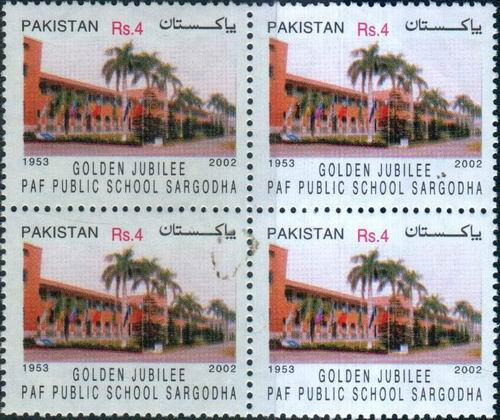 Pakistan Stamps 2003 P. A. F. Public School