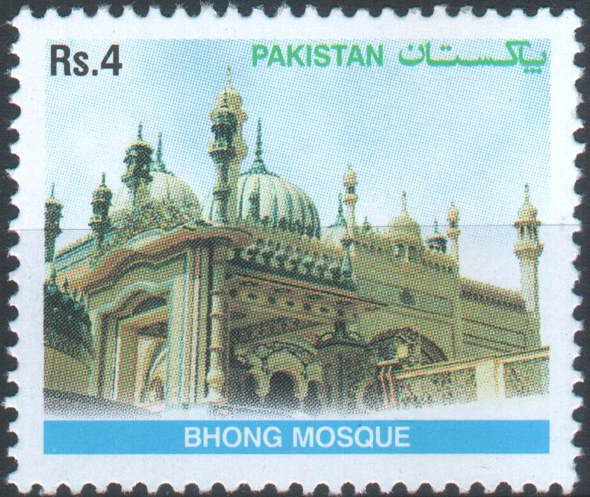 Pakistan Stamps 2004 Bhong Mosque Aga Khan Award