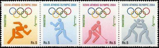 Pakistan Stamps 2004 XXVIII Athens Olympic Games