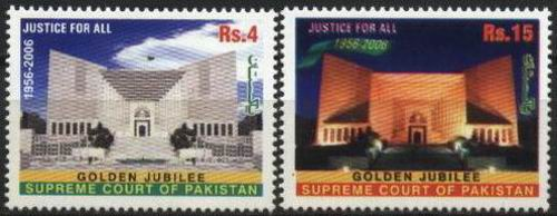 Pakistan Stamps 2000 Creating the Future Conference