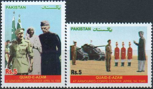 Pakistan Stamps 2006 Jinnahs Visit to Armoured Corps
