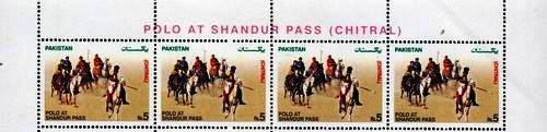 Pakistan Stamps 2006 Polo The Game Of Kings
