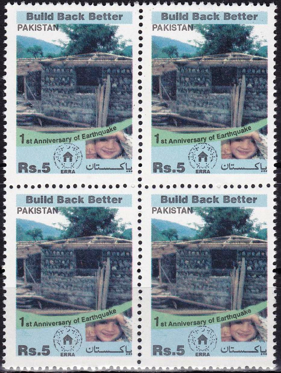 Pakistan Stamps 2006 First Anniversary of Earthquake