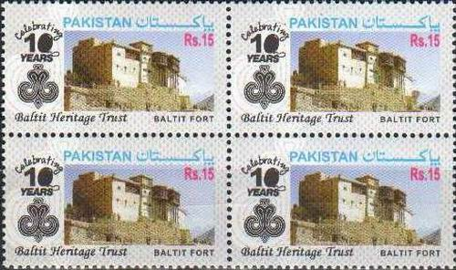 Pakistan Stamps 2006 Baltit Fort Heritage