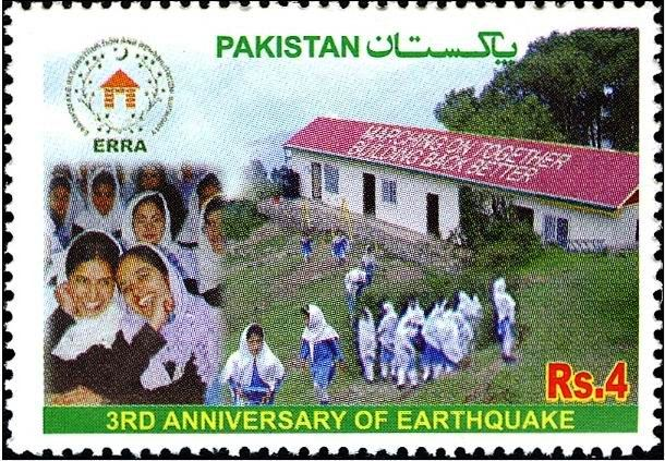 Pakistan Stamps 2008 - 3rd Anniversary of Earthquake