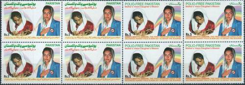 Pakistan Stamps 2009 Benazir Bhutto & Asifa Bhutto