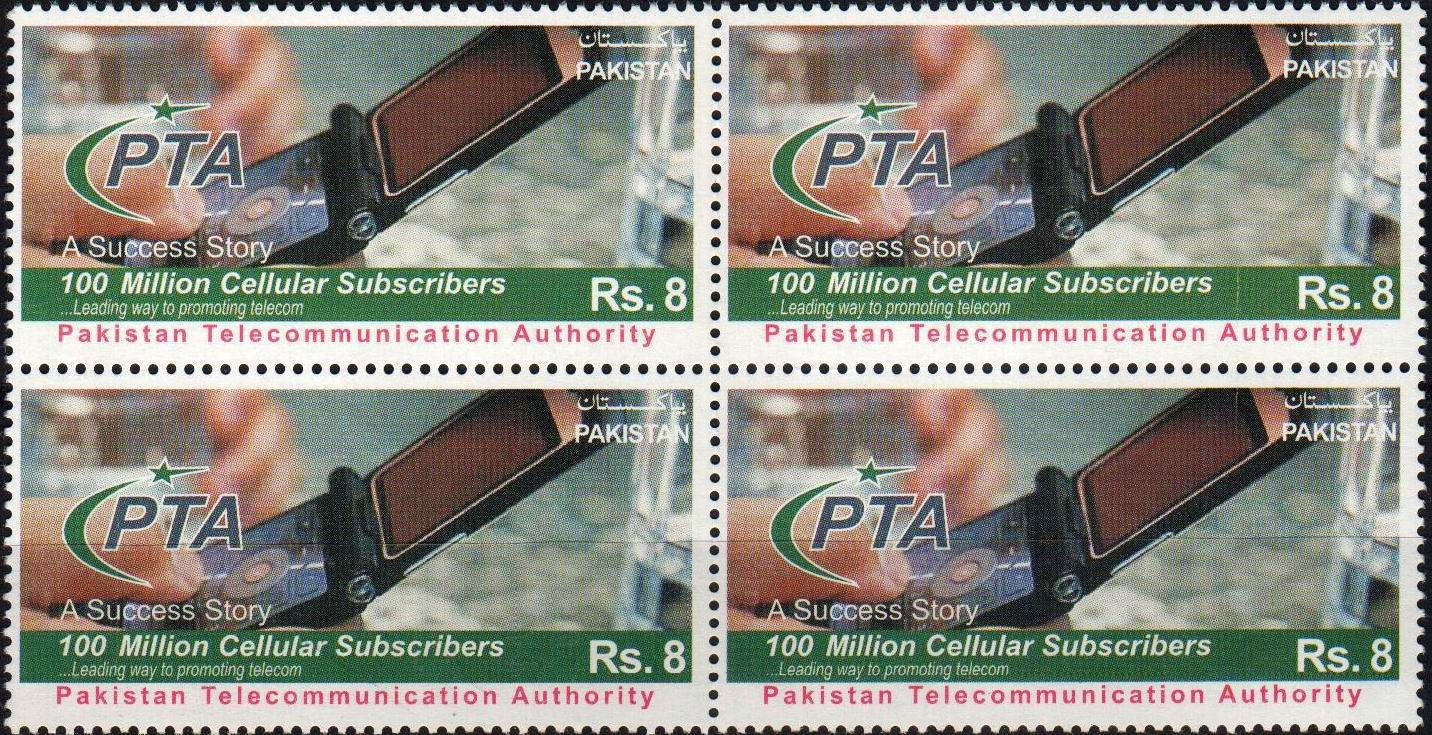 Pakistan Stamps 2011 100 Million Cellular Subscribers