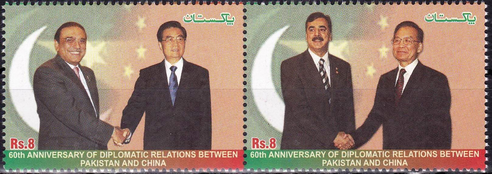 Pakistan Stamps 2011 Diplomatic Relations Pakistan & China