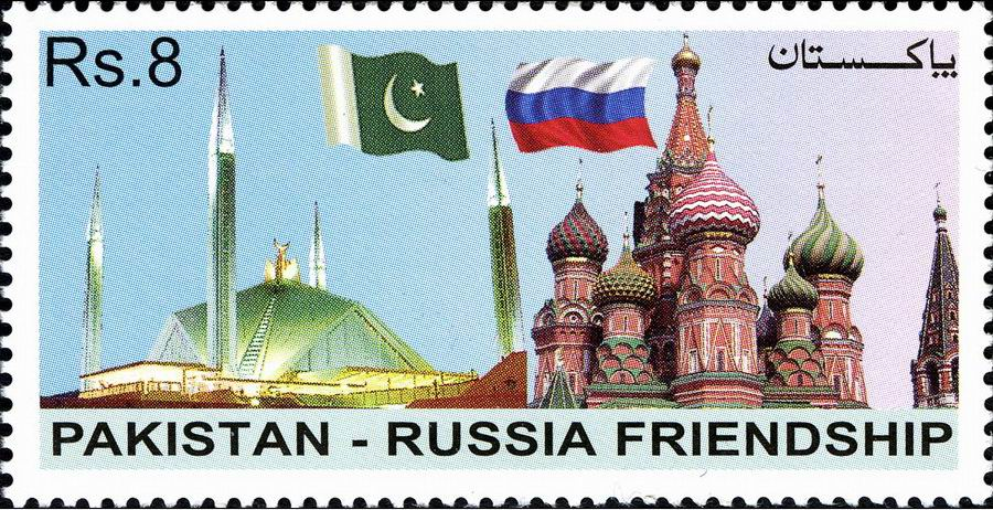 Pakistan Stamps 2011 Pakistan Russia Friendship