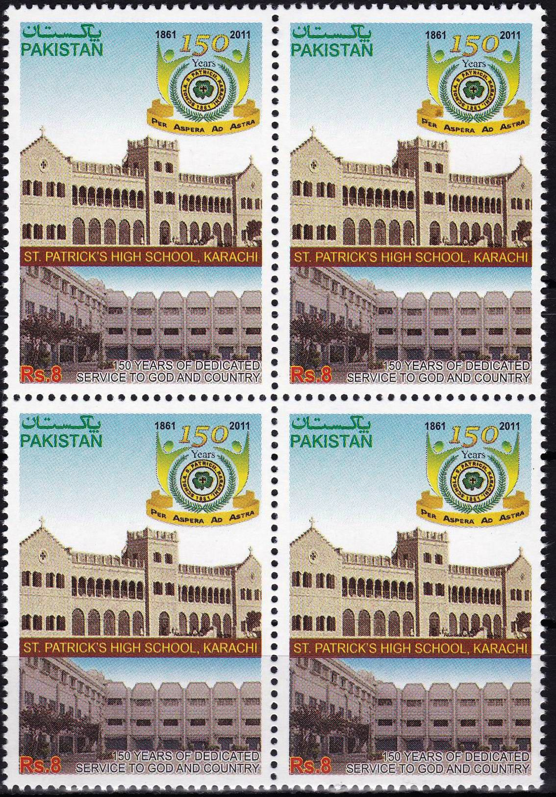 Pakistan Stamps 2011 St Patrick School