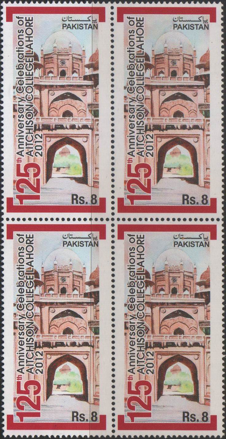 Pakistan Stamps 2012 125th Anniversary Of Aitchison College