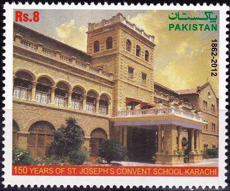 Pakistan Stamps 2012 150 Years Of St Joseph Convent School