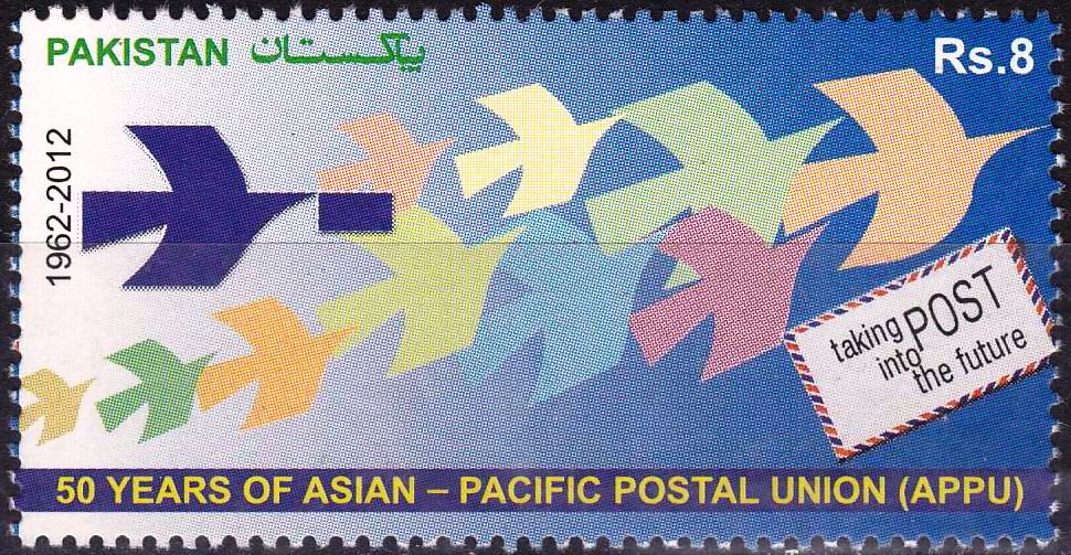 Pakistan Stamps 2012 50 Years Of Asian - Pacific Postal Union