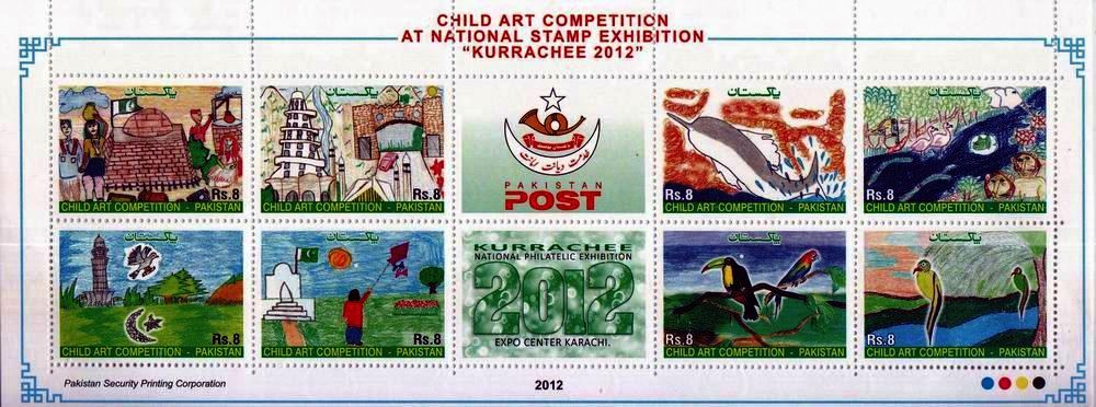 Pakistan Stamps 2012 Child Art Competition National Exhibition