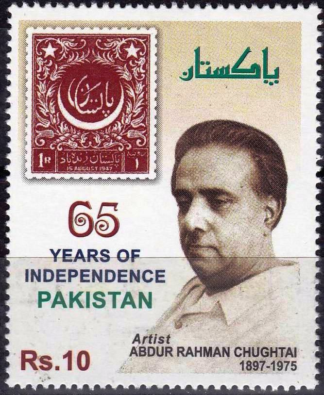 Pakistan Stamps 2012 65 Year Of Independence Stamp On Stamp